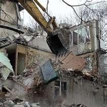 Снос Домов-Строений;Демонтаж Стен, Крыш-Вывоз строй. мусора, в Краснодаре