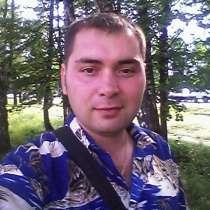 Ищу свободную девушку для счастливой жизни, в Домодедове