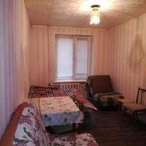 Сдам комнату посуточно или на длительный строк, в Москве