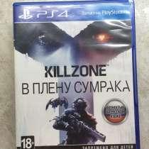 KillZone Ps4, в Екатеринбурге