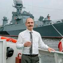 Владимир, 52 года, хочет познакомиться, в Нижнем Новгороде