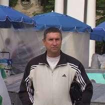 Карп, 48 лет, хочет пообщаться, в Ростове-на-Дону