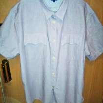 Рубашка Paul Smith 2, в Санкт-Петербурге