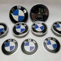 Эмблема для BMW. Капот, багажник, колёса, в Москве