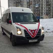 Развозка работников автобусами, заказ автобусов, в Мурманске