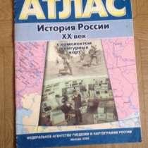 Учебник, в Йошкар-Оле