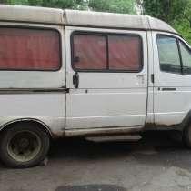 Продам ГАЗ 32213 ЗНГ 2003 г, в г.Кривой Рог