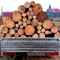 Дрова сосновые, листвянные на ваш выбор, в Чите