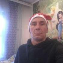 Алексей, 39 лет, хочет познакомиться, в Омске