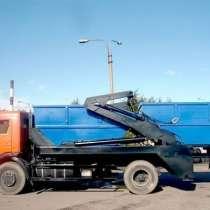 Вывоз мусора контейнерами 8,20,27м3, в Голицыне