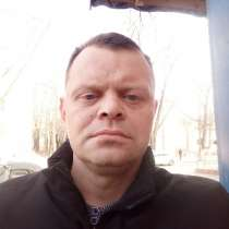Сергей, 38 лет, хочет познакомиться – Познакомлюсь с девушкой из Кишинева, в г.Кишинёв