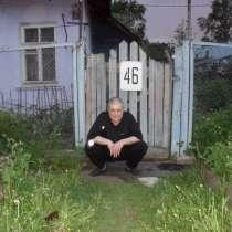 Миха, 47 лет, хочет пообщаться, в Нижнем Новгороде