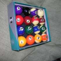 Продам набор бильярдных шаров ARAMITН, в Железногорске