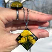 Кулон и кольцо с желтыми цветами, в Кстове