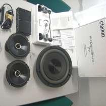 Комплект автозвука Clarion Full Digital Sound, в Челябинске
