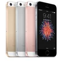 IPhone 5SE (copy) по выгодной цене, в г.Киев