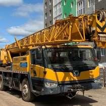 Автокран XCMG QY25K5-1; 2012 г/в,25 тн-48м, в Челябинске