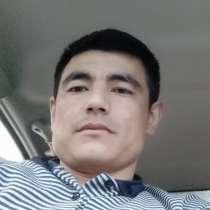 Alisher, 31 год, хочет пообщаться – Alisher, 31 год, хочет пообщаться, в г.Ташкент