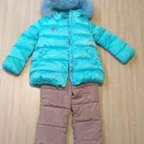 Зимний костюм для девочки искра, в Хабаровске