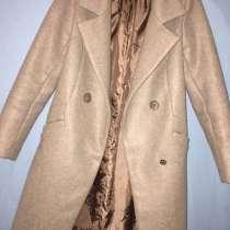Пальто, в Шарье