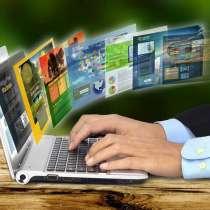 Разработка сайтов на WordPress, внедрение Битрикс 24, в г.Киев