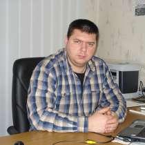 Ищу работу представителя компании в Республике Беларусь, в Санкт-Петербурге