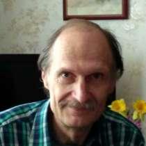 Витолдс, 50 лет, хочет пообщаться – Познакомлюсь, в г.Рига