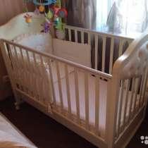Детская кроватка, в Кемерове