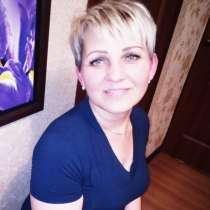 Елена, 48 лет, хочет познакомиться, в г.Геническ
