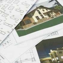УСЛУГИ Архитектура, Проект, Дизайн, Смета, 3D и 2D Дизайны, в г.Ташкент
