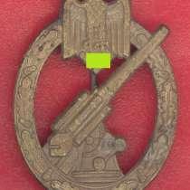 Германия 3 рейх знак Зенитной артиллерии Вермахта №2, в Орле