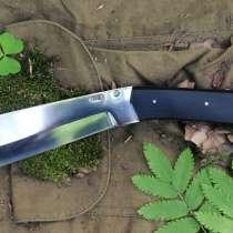 Советские ножи, в Перми