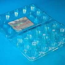 Упаковка для яиц 15 шт., в г.Днепропетровск