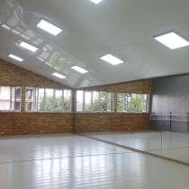 Сдается в аренду новый танцевальный зал, в г.Бишкек