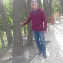 Хамза, 50 лет, хочет пообщаться, в Краснодаре