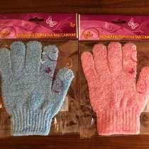 Мочалка-перчатка массажная, в Москве