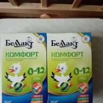 """Продам молочную смесь Беллакт """"Комфорт"""" нам она не подошла, в Нижнем Новгороде"""