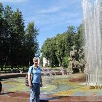 Елена, 48 лет, хочет познакомиться – Мечтаю о серьёзных отношениях, в Боровичах