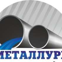Трубы: 219х22 219х18 219х16 219х14 219х12 219х10, в Челябинске