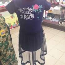 Платье, в Сызрани