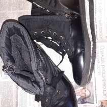 Ботиночки теплые, в Новосибирске
