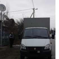 Автомобильные грузоперевозки - переезды, в г.Алматы