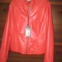 Продам куртку из натуральной кожи, в г.Минск