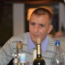 Александр, 34 года, хочет пообщаться, в Костроме