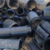 Покупка отходов пнд труб, любой объём, выгодная цена, в Москве