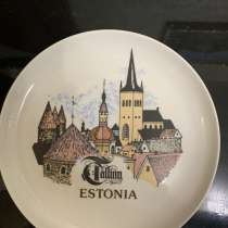 Сувенирная тарелка Эстония, в Ноябрьске