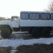 хтовый автобус на шасси Урал 2016 г.в. без пробега в наличии, в Миассе