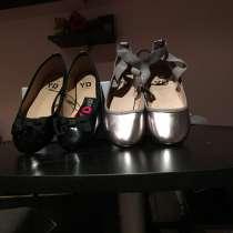 Детские туфельки размер 33-34, в г.Тбилиси