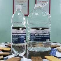 Дистиллированная вода, в г.Жодино