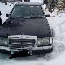 Продам авто Mersedes E200 1991 года выпуска!, в г.Петропавловск